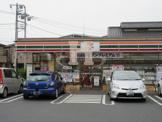 セブンイレブン戸田氷川町1丁目店