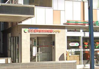 日生豊洲駅前保育園の画像1