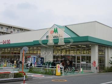 マルエツ戸田氷川町店の画像1
