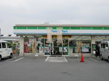 ファミリーマート戸田氷川町店の画像1