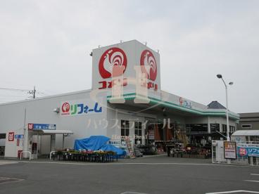 コメリ戸田氷川町の画像1