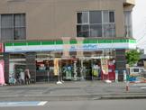 ファミリーマート戸田駅西口店