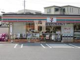セブンイレブン戸田駅西口店