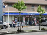 ローソン新曽新田店