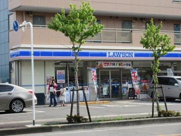 ローソン新曽新田店の画像1