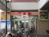 マルヤ北戸田店