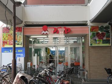 マルヤ北戸田店の画像1