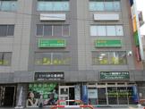 太陽の子北戸田保育所