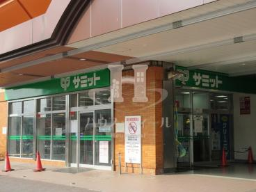 サミットストア戸田駅店の画像1