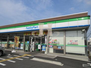 ファミリーマートつつじ通店の画像1