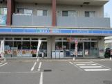 ローソン北戸田西口店