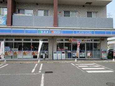 ローソン北戸田西口店の画像1
