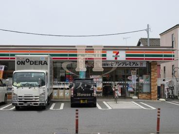 セブンイレブン戸田笹目2丁目店の画像1