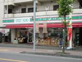 ローソンストア100戸田笹目店