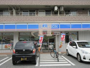 ローソン戸田笹目三丁目店の画像1