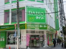 ザ・ダイソー蕨中央店