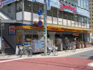薬 マツモトキヨシ 蕨店の画像1