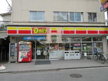デイリーヤマザキ戸田笹目店の画像1
