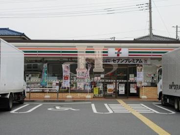 セブン-イレブン戸田笹目中学校前店の画像1