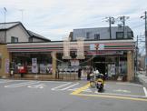 セブン-イレブン鳩ヶ谷坂下3丁目店