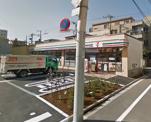 セブン‐イレブン 墨田堤通1丁目店