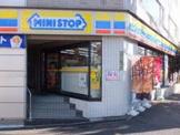 ミニストップ文京後楽店