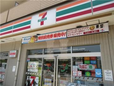 セブン-イレブン足立ハートアイランド新田店の画像1