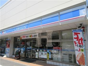 ローソン 足立新田一丁目店の画像1