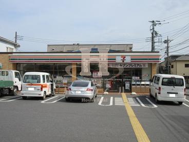 セブン-イレブン川口青木中学校前店の画像1