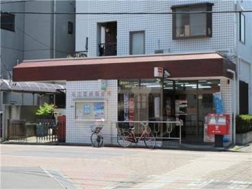 足立宮城郵便局の画像1