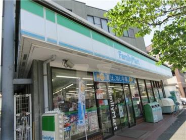 ファミリーマート小台二丁目店の画像1