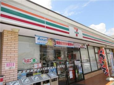 セブン-イレブン足立鹿浜2丁目店の画像1