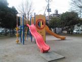 上新井西公園