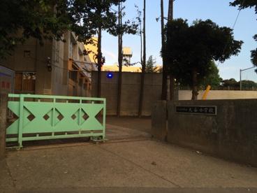 さいたま市立大谷小学校の画像3
