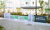 さいたま市立春野中学校の画像1