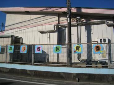 さいたま市役所 指扇保育園の画像2