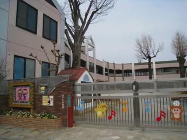 学校法人山崎学園 せいか幼稚園の画像2