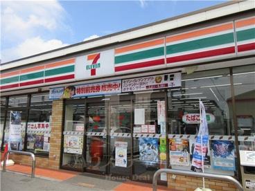 セブン-イレブン足立鹿浜6丁目店の画像1