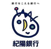 紀陽銀行 北花田支店の画像1