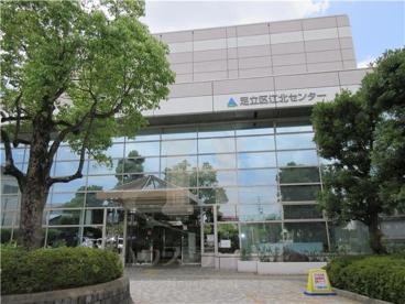 足立区立江北図書館の画像1