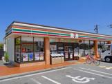セブンイレブン 奈良般若寺町店