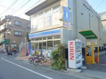 ローソン 下井草駅前店