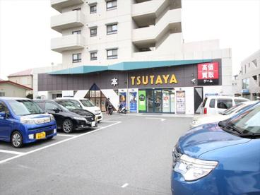 TSUTAYA 愛甲石田店の画像1