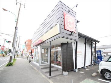 ほっともっと愛甲石田店の画像1