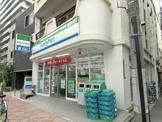 ファミリーマート湊二丁目店