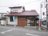 宝泉郵便局