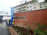 さいたま市立城南中学校
