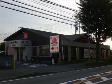 バーミヤン 麻溝台店の画像1