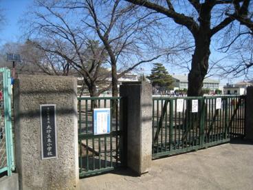 さいたま市立大砂土東小学校の画像1