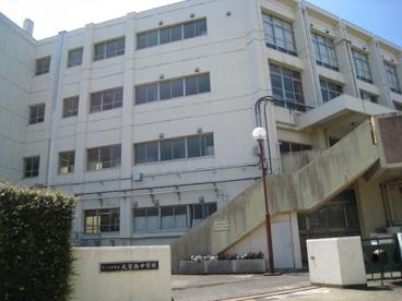 さいたま市立大宮西中学校の画像1